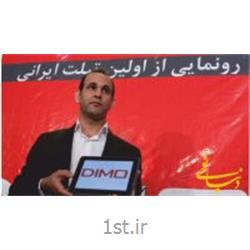 عکس سایر تجهیزات مرتبط با تبلیغاتبرگزاری مراسم افتتاحیه و رونمائی
