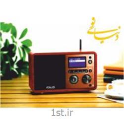 عکس سایر خدمات طراحیساخت تیزر رادیویی