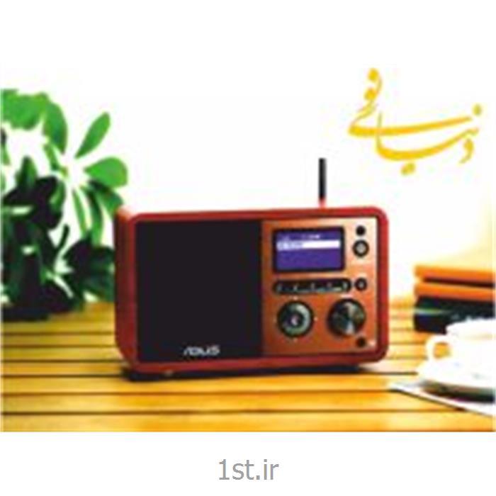 ساخت تیزر رادیویی