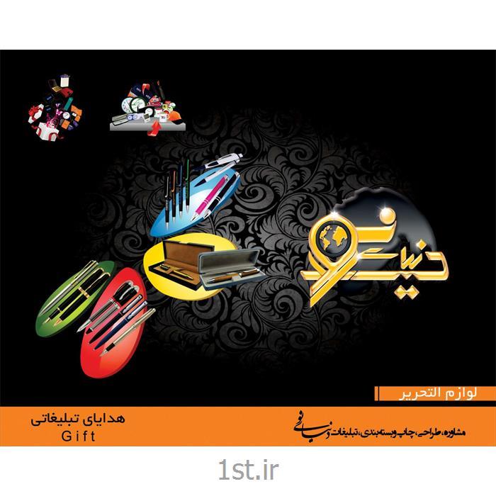http://resource.1st.ir/CompanyImageDB/31b42031-d3ec-4275-9ec4-c81fbfbc3687/Products/9b6fd2b2-4a24-4306-a729-b603933cc566/3/550/550/ست-خودکار-و-خودنویس--MELODY.jpg