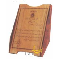 لوح تقدیر چوبی فلزی با جعبه اعلا