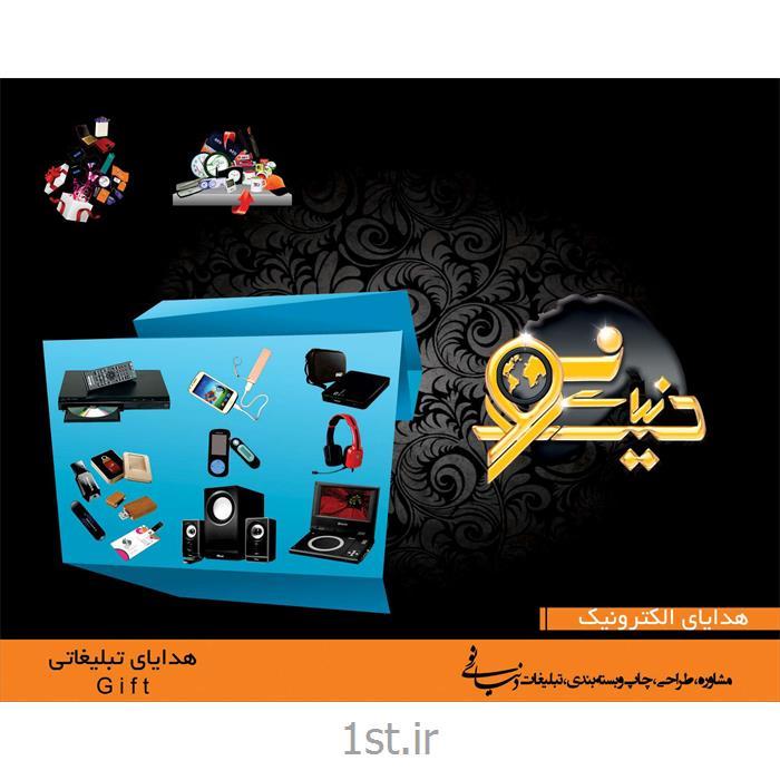 http://resource.1st.ir/CompanyImageDB/31b42031-d3ec-4275-9ec4-c81fbfbc3687/Products/b502ba99-ad9c-440e-85e2-c3c75cd292b3/3/550/550/MP3--و-MP4-تبلیغاتی-با-چاپ-اختصاصی.jpg