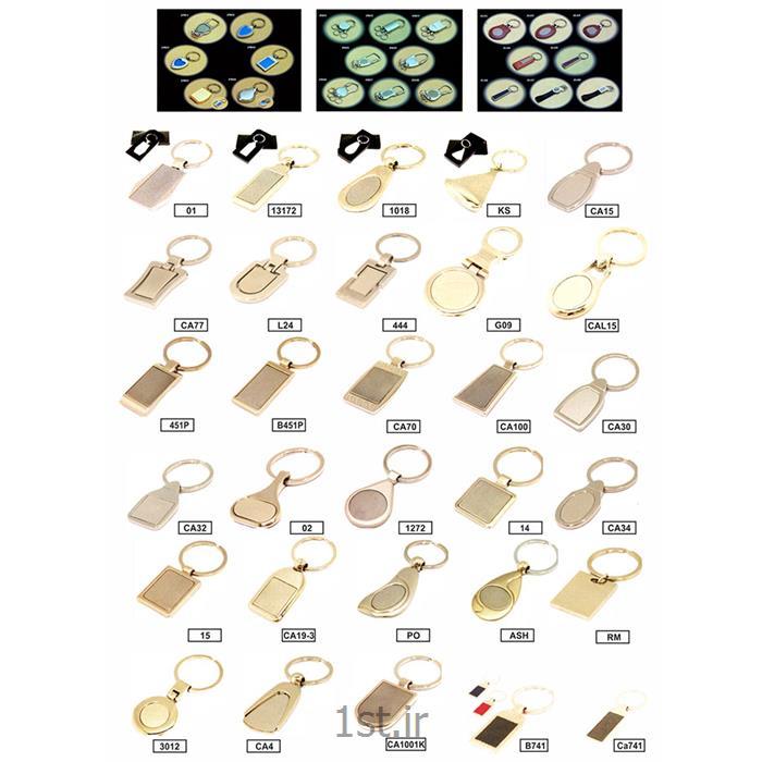 عکس جاسوییچی (جاسوئیچی) و جاکلیدیجاکلیدی اعلاء-فلزی استیل