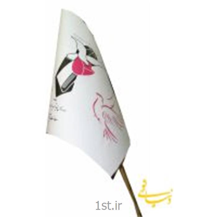 پرچم کاغذی دسته دار