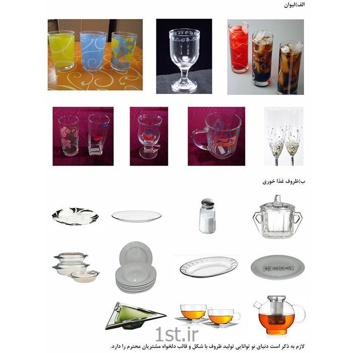 ظروف شیشه ای ( بلوری ) تبلیغاتی