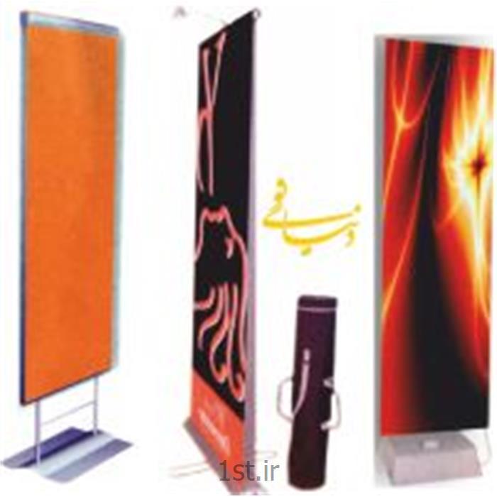 عکس سایر تجهیزات مرتبط با تبلیغاتاستند های نمایشگاهی ( نمایش تصویری )