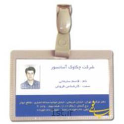 آویز گردنی ( گیره کارت پرسنلی )