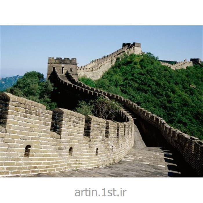 تور چین پکن-شانگهای 7شب و 8 روز زمستان 92