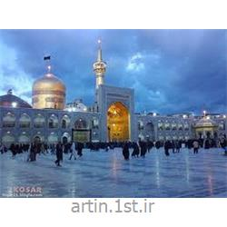 تور مشهد 3 شب و 4 روز نوروز 93