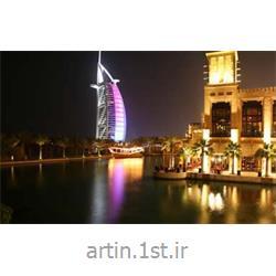 تور دبی آفر هتل سیتی استار ویژه زمستان 92