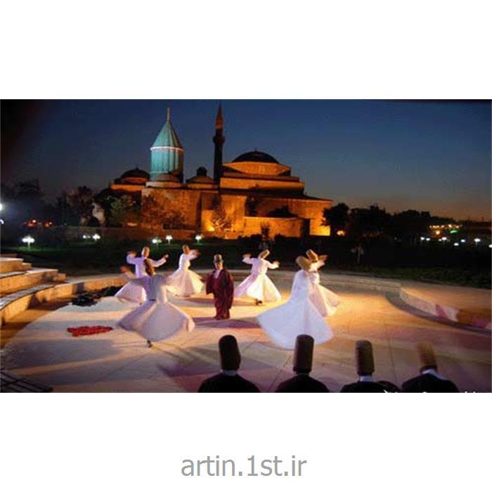 تور قونیه ترکیه | بزرگداشت مولانا مهر 93