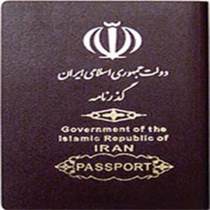 پیکاپ پاسپورت از دبی