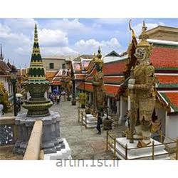 تور تایلند بانکوک پاتایا 7 شب و 8 روز 92