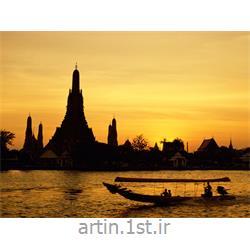 تور تایلند 4 شب بانکوک 3 شب پاتایا (ژانویه 2014)