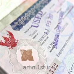 اخذ ویزای هند به صورت توریستی