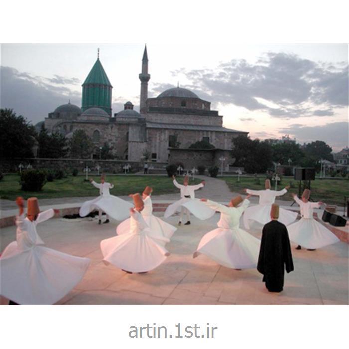 تور بزرگداشت مولانا قونیه ترکیه , 7 مهر