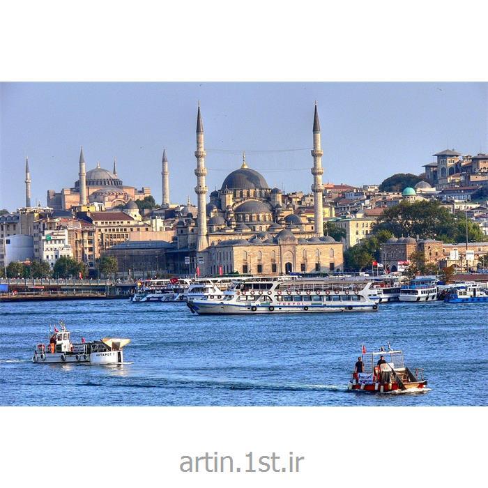 تور استانبول آفر 92