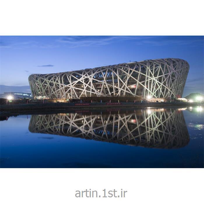 تور چین | پکن شانگهای هانگزو گویلین