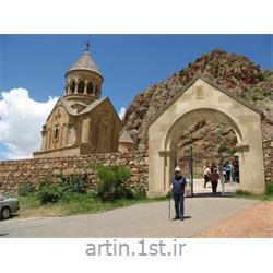 تور ارزان ارمنستان با پرواز آسمان ویژه زمستان 92