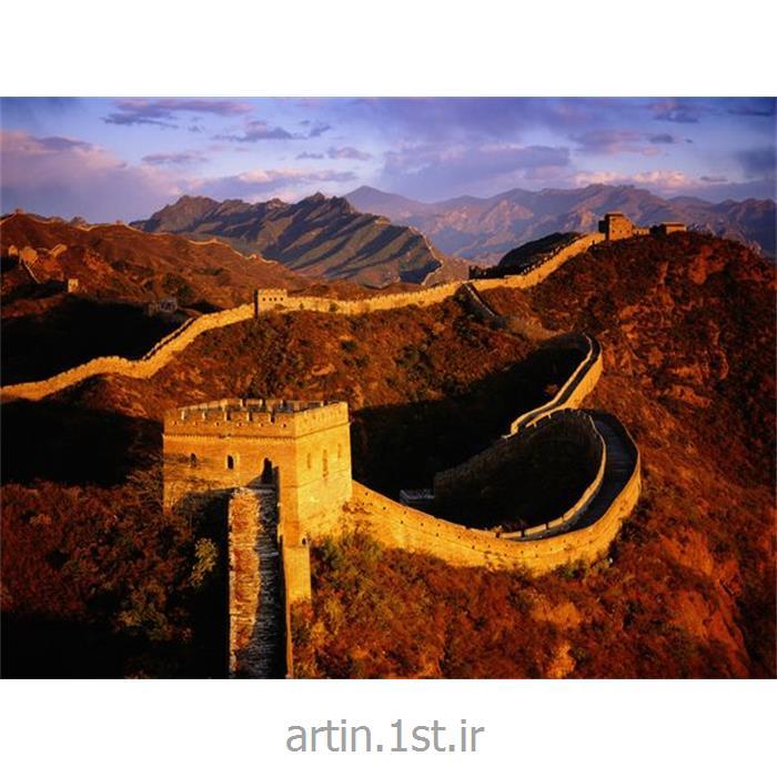 تور چین مرداد 93 | پکن شانگهای