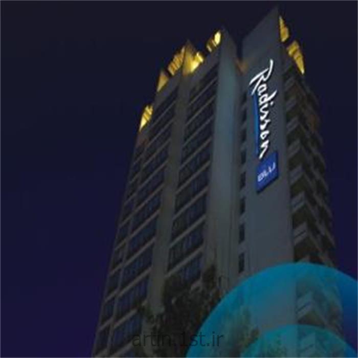 تور هتل رادیسون بلو آنکارا