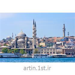 آفر استانبول ترکیه , 30 و 31 شهریور