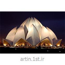 تور هند (دهلی آگرا جیپور)