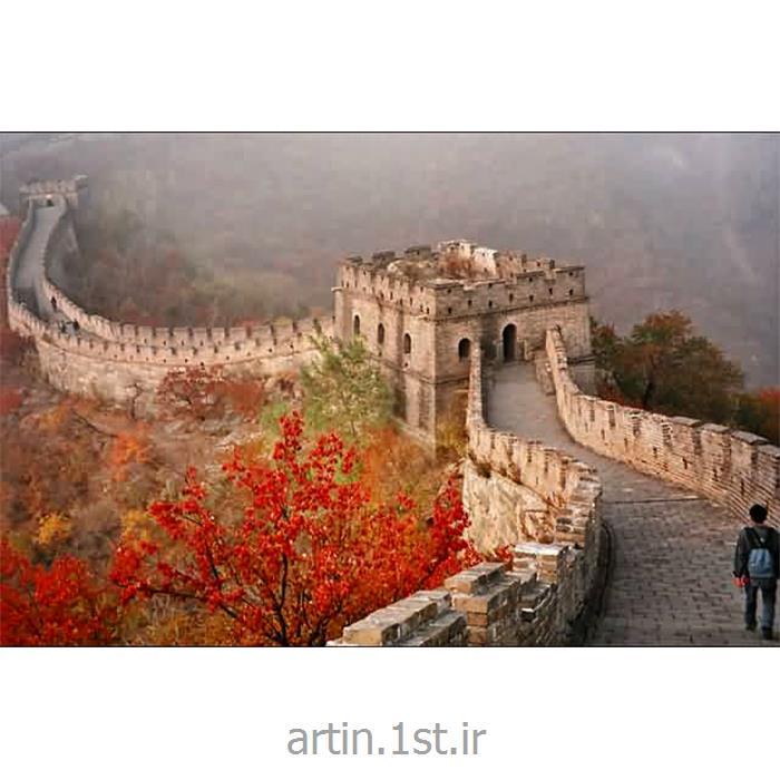 تور چین پکن 7 شب