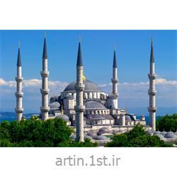 تور لحظه آخری استانبول | آفر 11 بهمن 92 | هواپیمایی قشم ایر