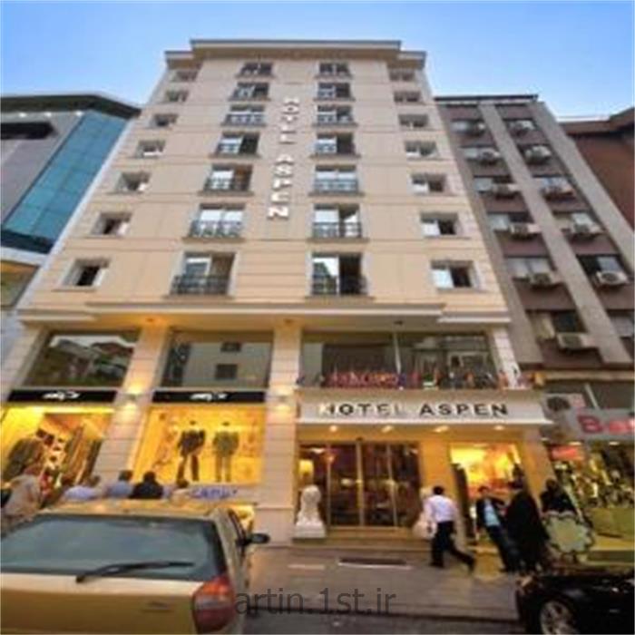 تور هتل آسپن استانبول