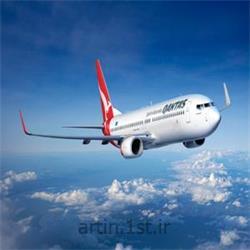 بلیط پروازهای تهران به استانبول