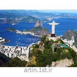 تور برزیل | نوروز 93