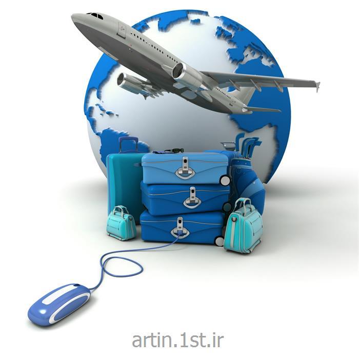 عکس بلیط (بلیت)قیمت پروازهای خارجی آذر 92