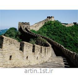 تور چین 4 شب پکن 3 شب شانگهای زمستان 92