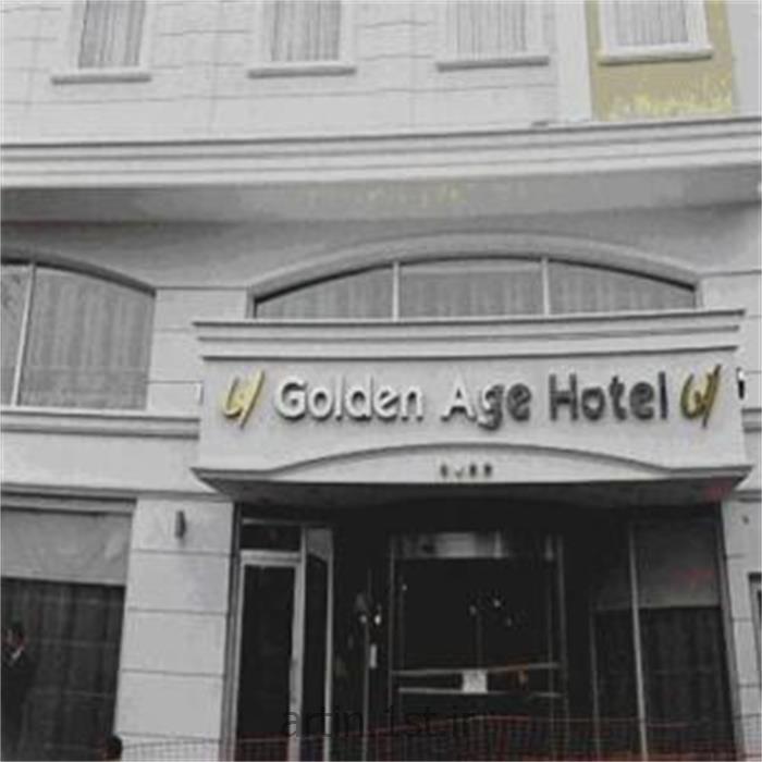 تور هتل گلدن ایج 1 استانبول