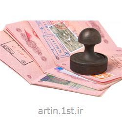 اخذ ویزای انفرادی چین
