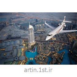تور 2 روزه دبی با پرواز آسمان ویژه آبان 93