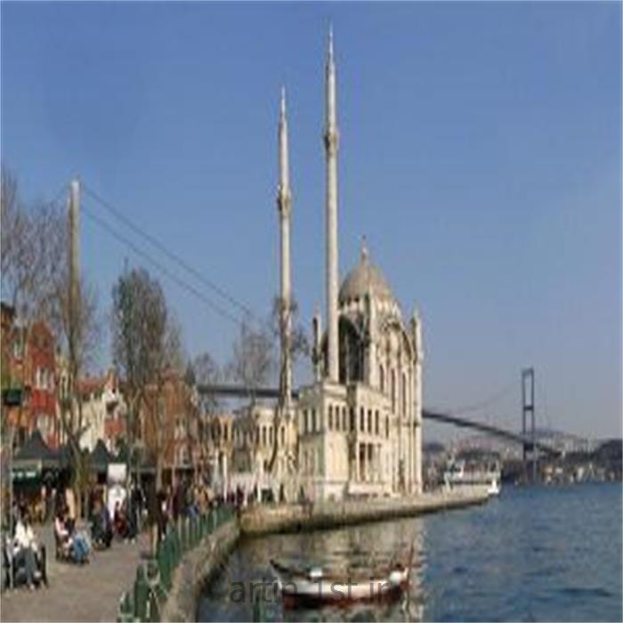 تور استانبول با پرواز ایران ایر 2 شب و 3 روز