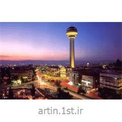 تور استانبول پرواز آسمان دی92
