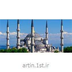 تور استانبول 16 مرداد93 4 شب و 5 روز