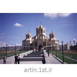 تور ژانویه ارمنستان زمینی ویژه دی 93