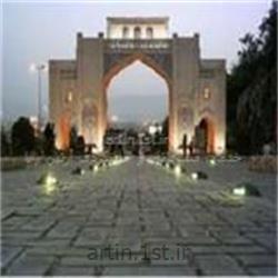 خدمات تور شیراز مرداد 93