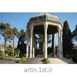 تور شیراز 3 شب و 4 روز 92