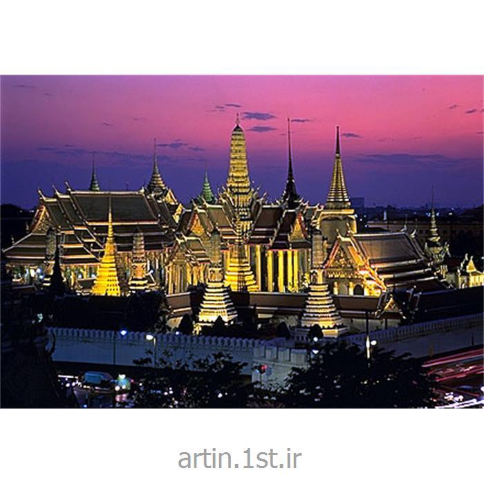 عکس خدمات روابط عمومیتور تایلند بانکوک مهر93 ، 7شب و 8 روز