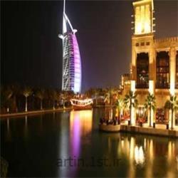 تور دبی با آسمان زمستان 92