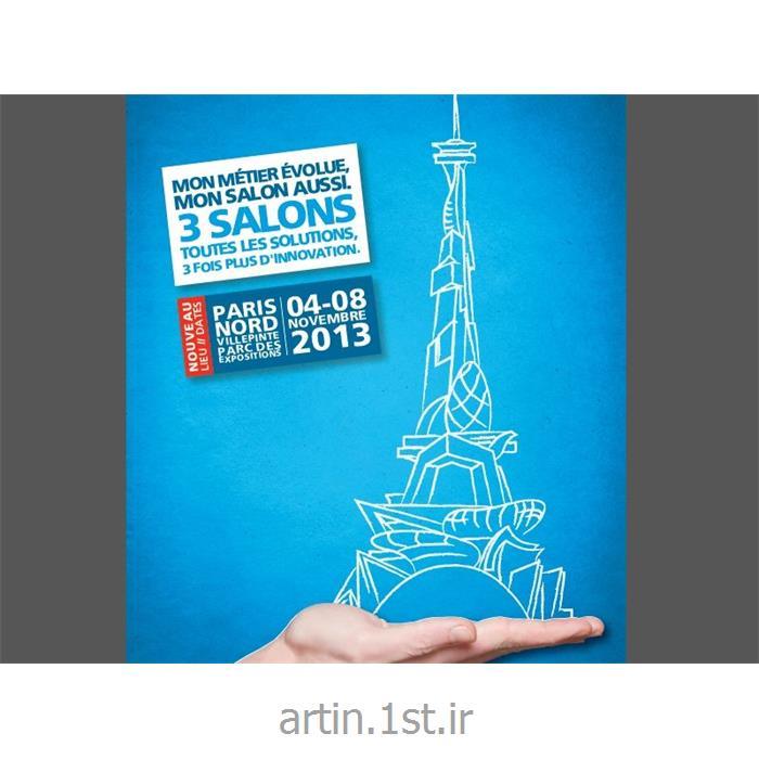تور نمایشگاه BATIMAT فرانسه ( ساختمان) دی 92