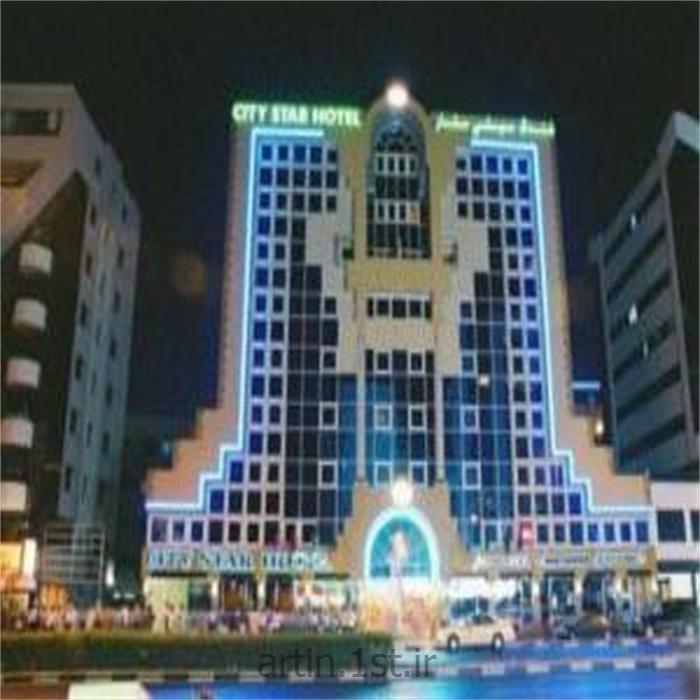 تور هتل سیتی استار دبی