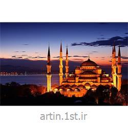 تور استانبول ترکیه ، مهر 93