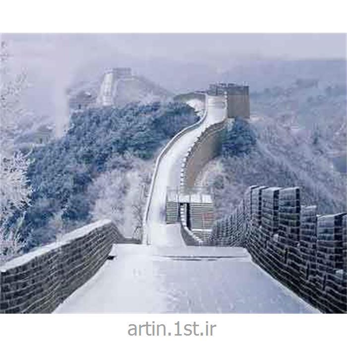 تور چین پکن شانگهای | نوروز 93
