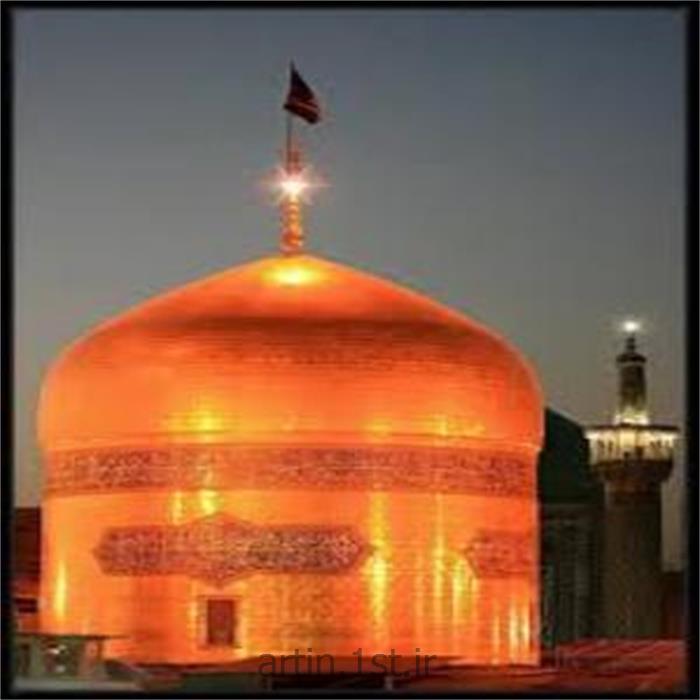 تور هوایی مشهد 2 شب و 3 روز